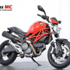 Ducati Monster 696, Nyservad -08